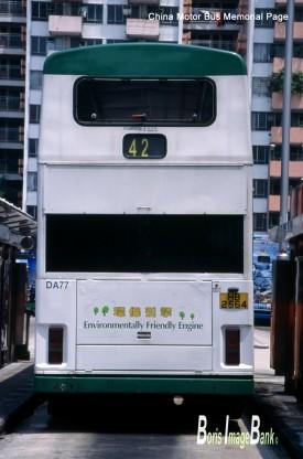 DA77_C
