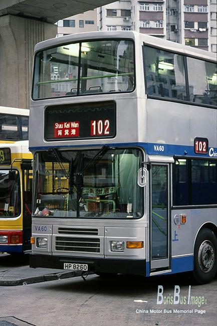 VA60_1998Aug