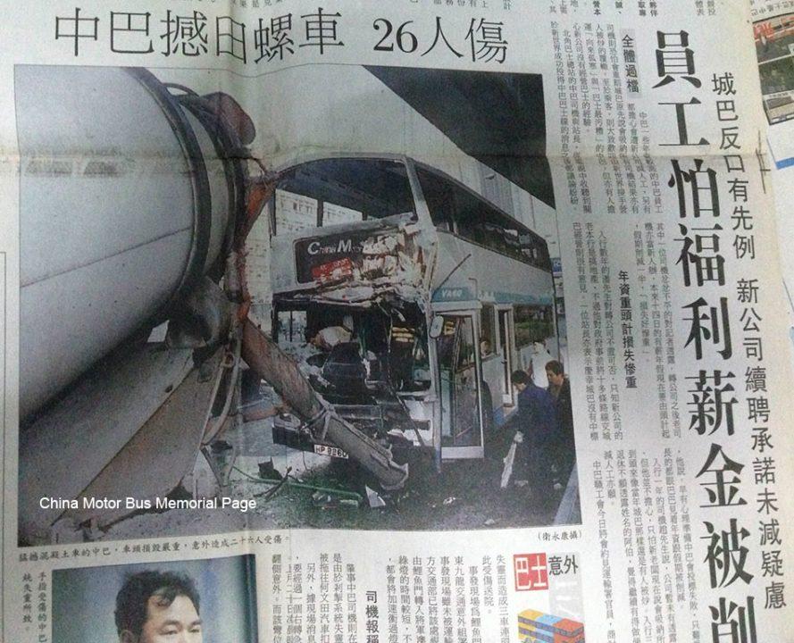 VA60_news_RoyChung