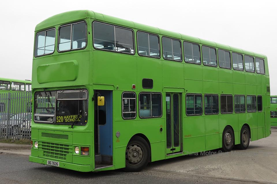 big7635-2