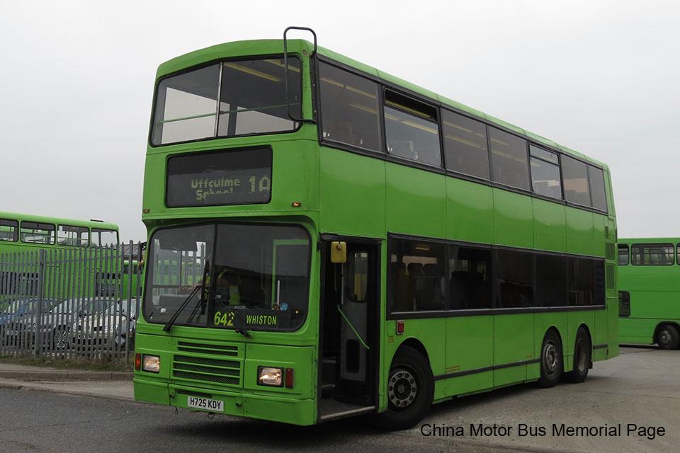 brightbus16
