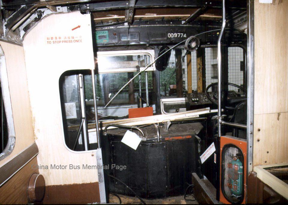 bus_inlook-lower-01