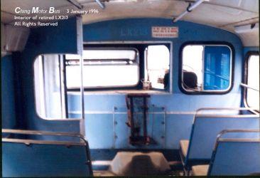 LX213-interior
