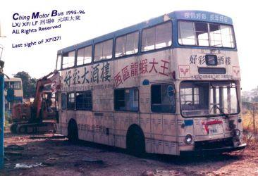 XF137_scrap
