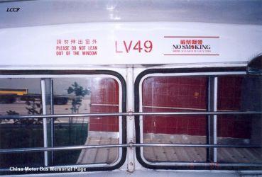 LV49_O