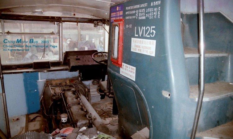 LV125_2003_3_Ching