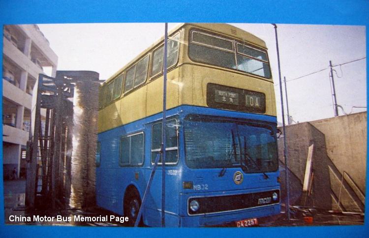 CMB-Report-1980_08_BusWash