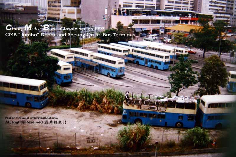 CMB+Chai+Wan+places