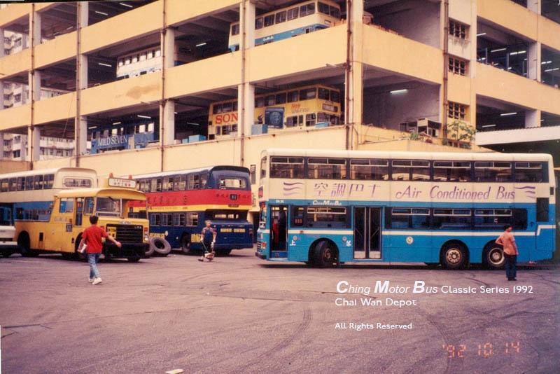 CWD_Gf-1992s
