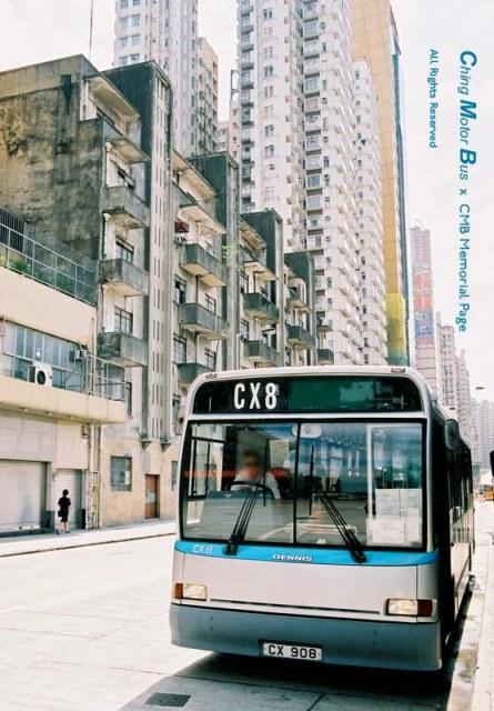CX8_quarter_2003