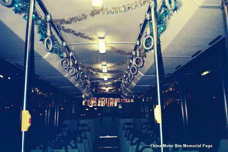 DC_decoration