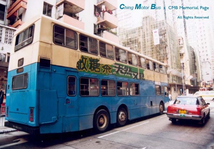 DL48-82-NPa_rear