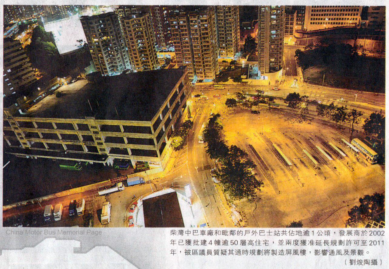 mingpao_08102008_ching