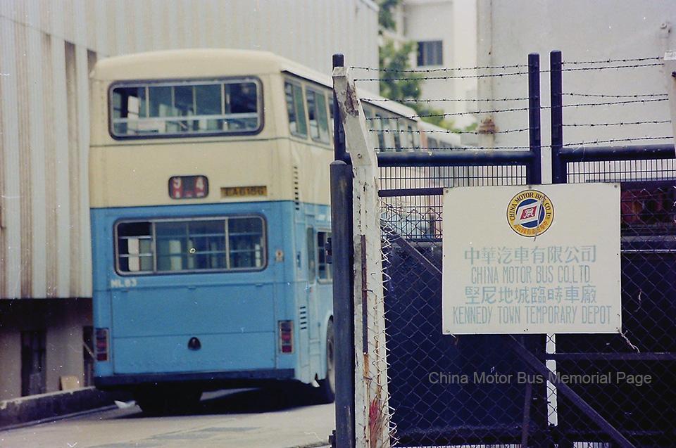 kennedy-town-depot-bigfai-lai