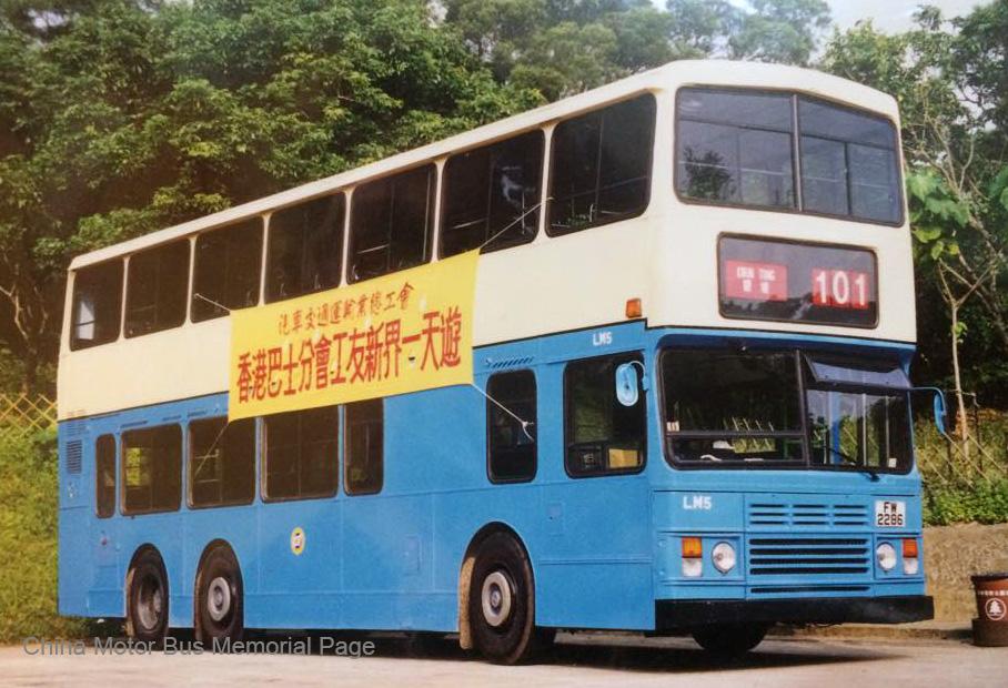 LM5-trip1