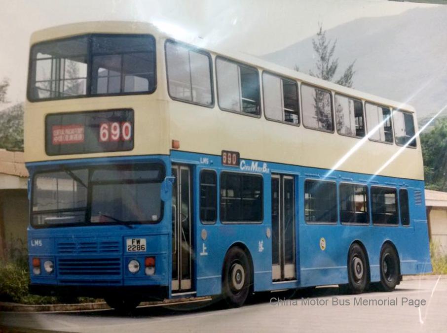 LM5-trip2
