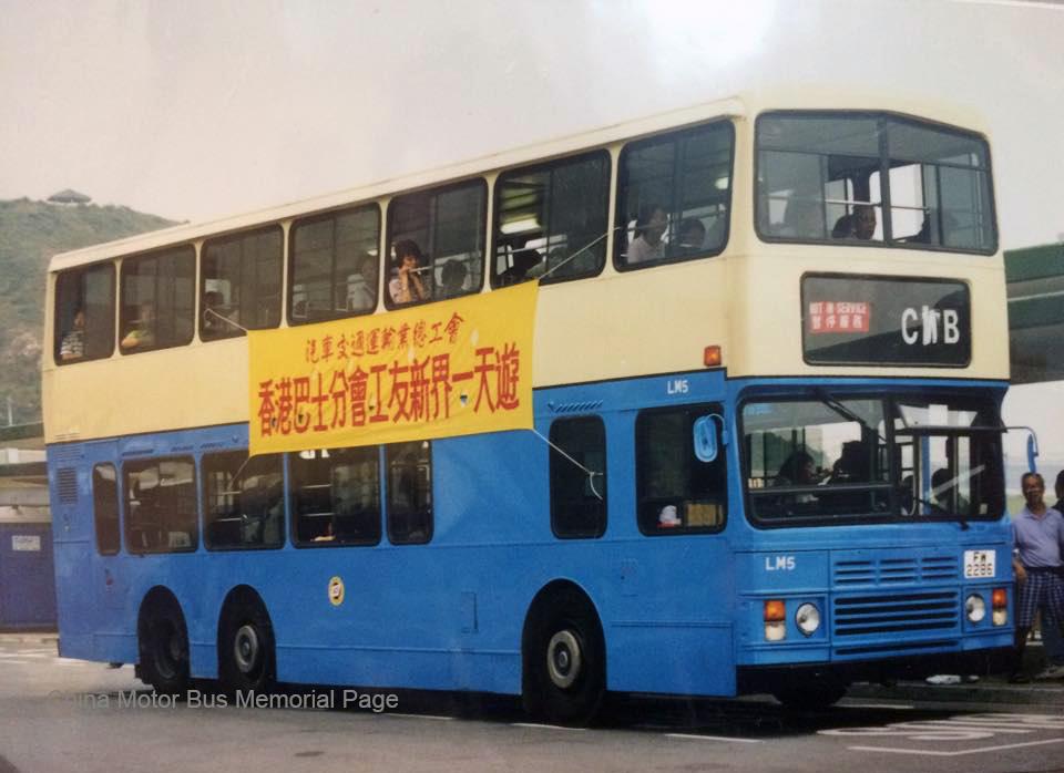 LM5-trip3