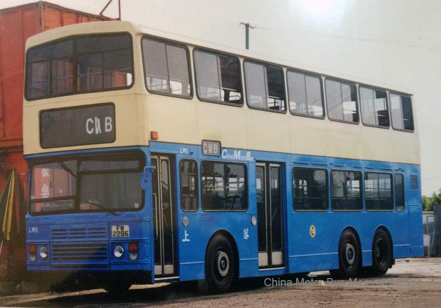 LM5-trip4