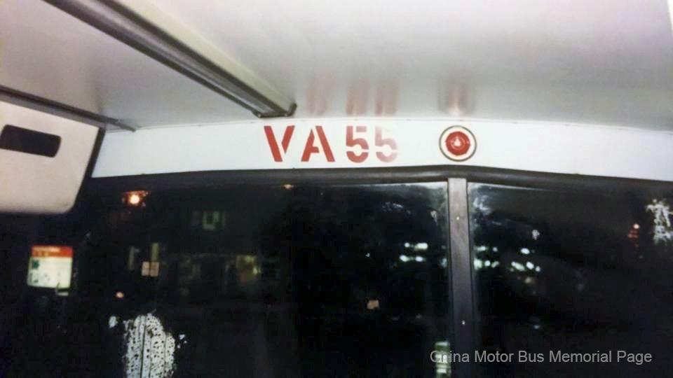 va55-chowkayan-e