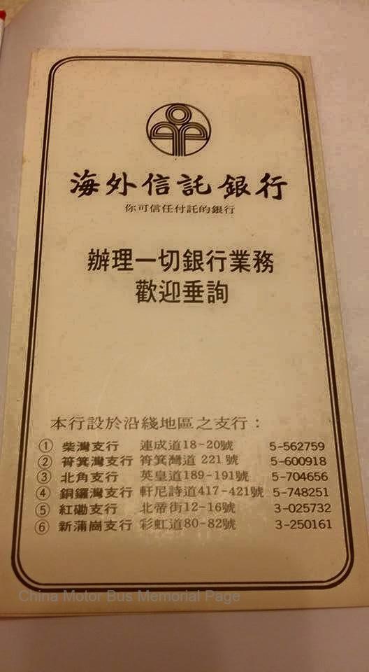cmb-106-leaflet-2