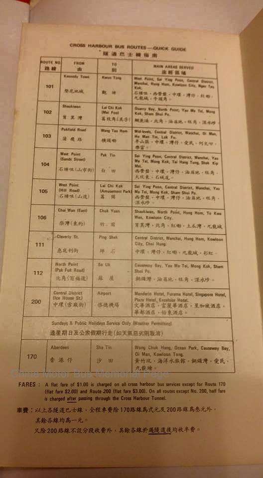 cmb-106-leaflet-3