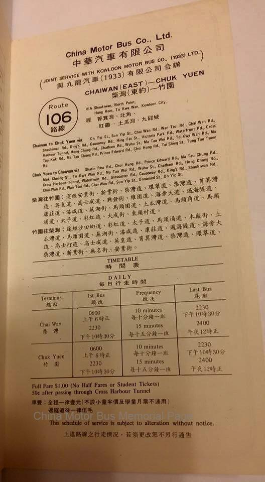 cmb-106-leaflet-4