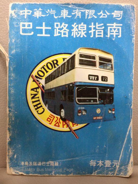 cmb_1978_booklet