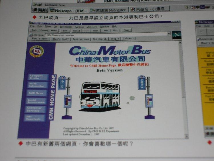 cmb_com_hk