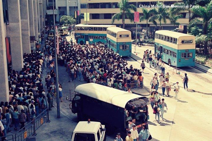 Chai_Wan_MTR