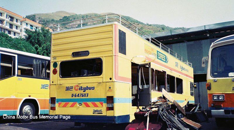 不一樣命運的城巴C101