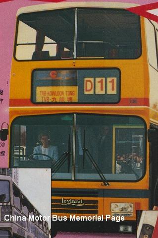 diana_citybus_c109