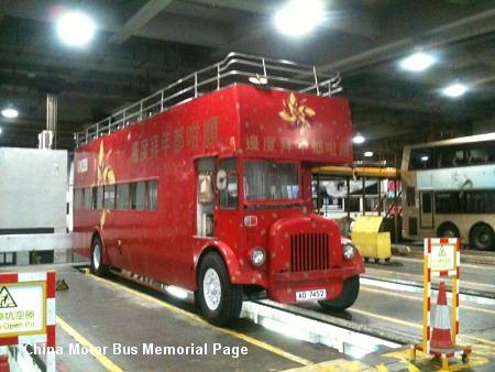 depot_tuenmunmain2013_AE