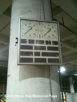 depot_tuenmunmain2013_Q