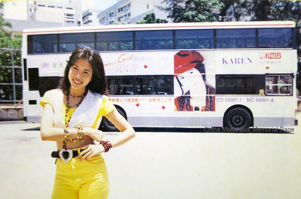 Karen_Mok_Bus_2