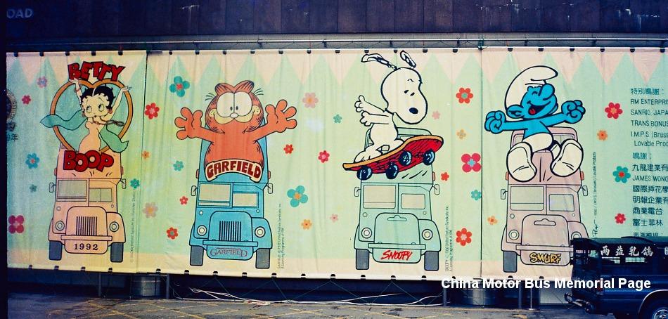 cartoonbusshow_1992_A