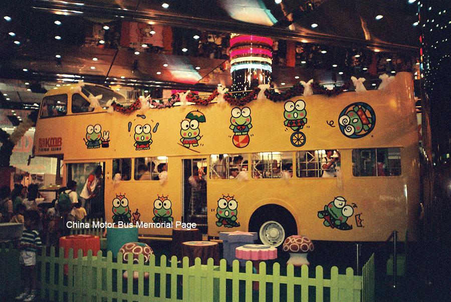 cartoonbusshow_1992_C