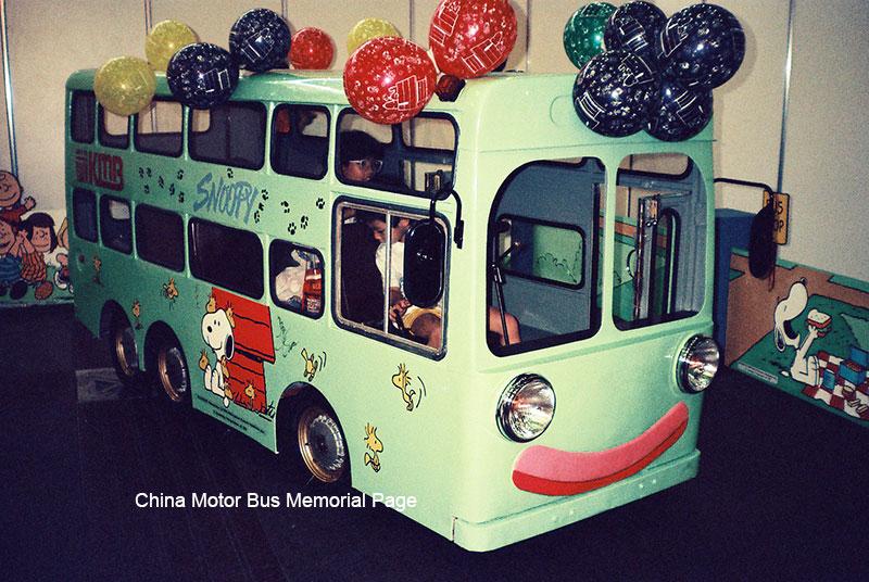 cartoonbusshow_1992_E