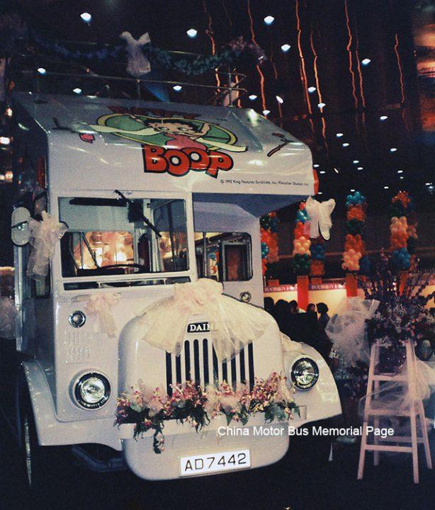 cartoonbusshow_1992_F
