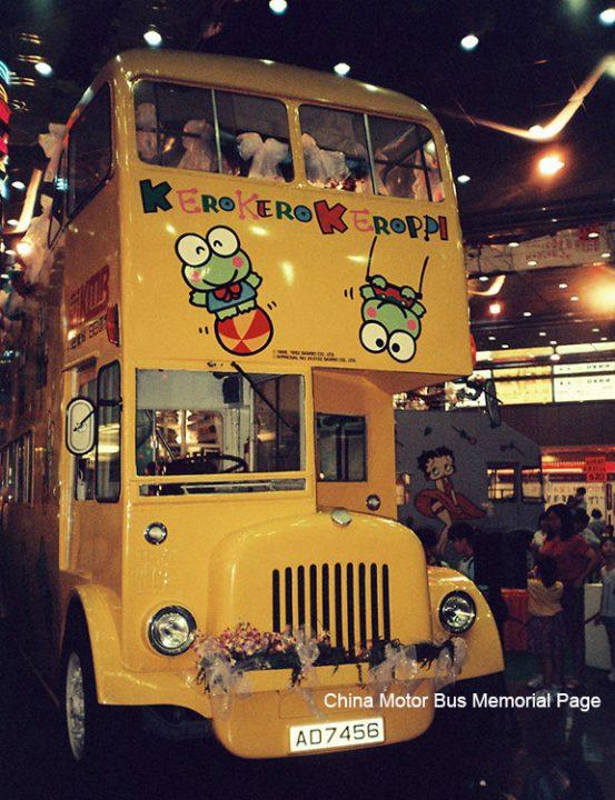 cartoonbusshow_1992_G