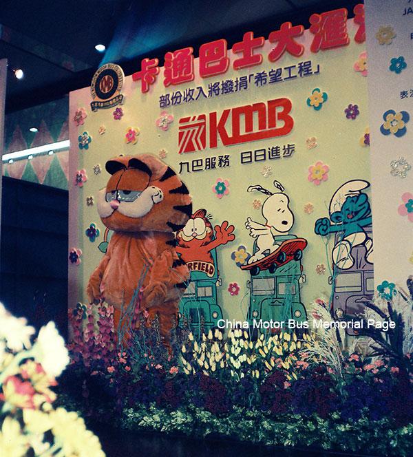cartoonbusshow_1992_I