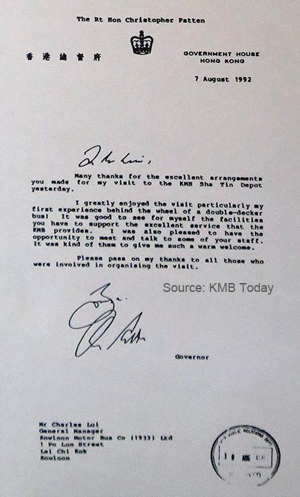 kmb_chris_patten_letter