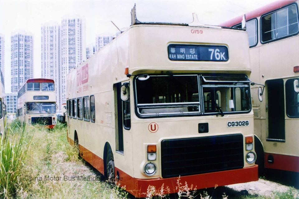 g159-andrewsung