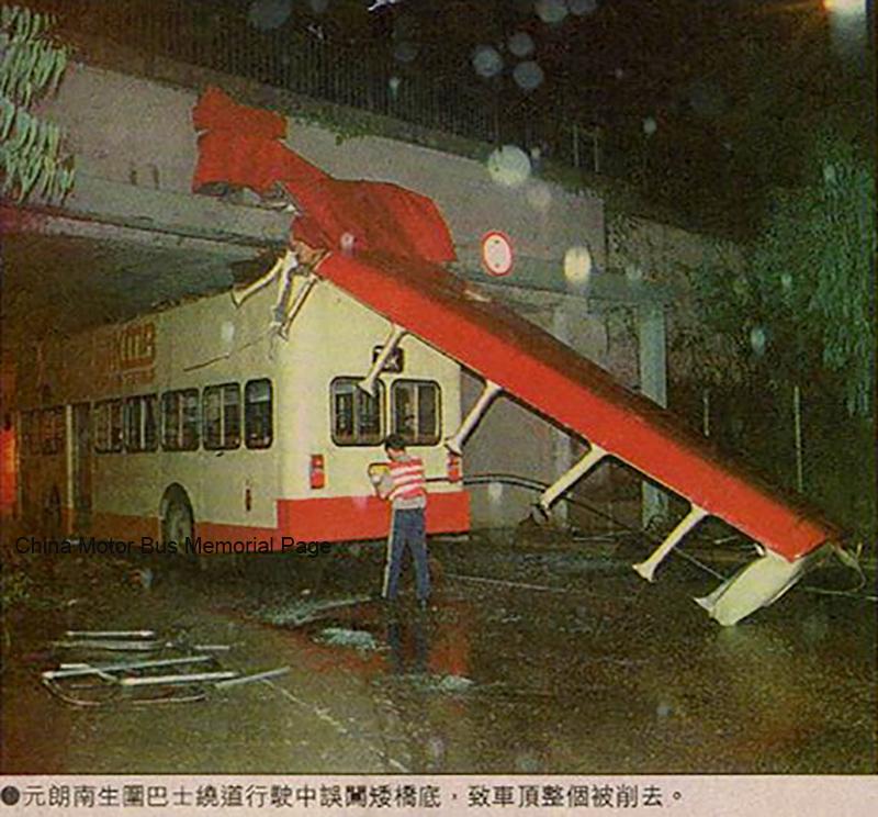 g159-accident-lh-kwan