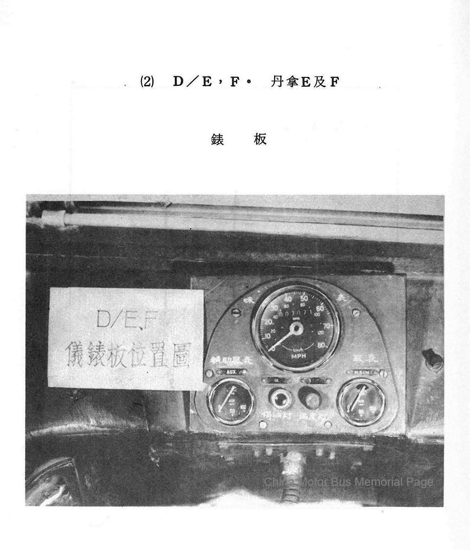 1980_drivertrainingmanual_2