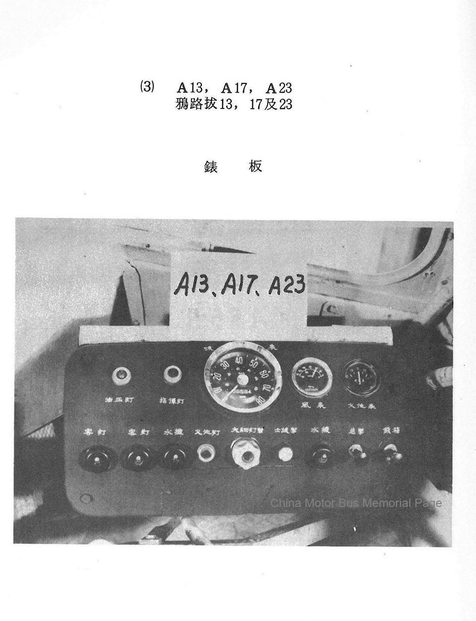1980_drivertrainingmanual_3