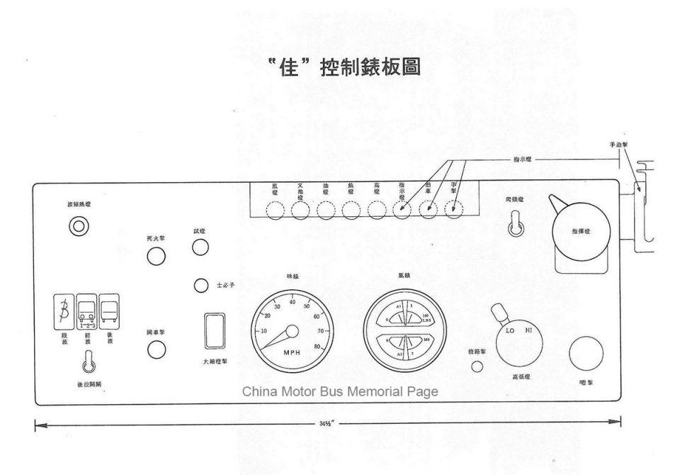 1980_drivertrainingmanual_4