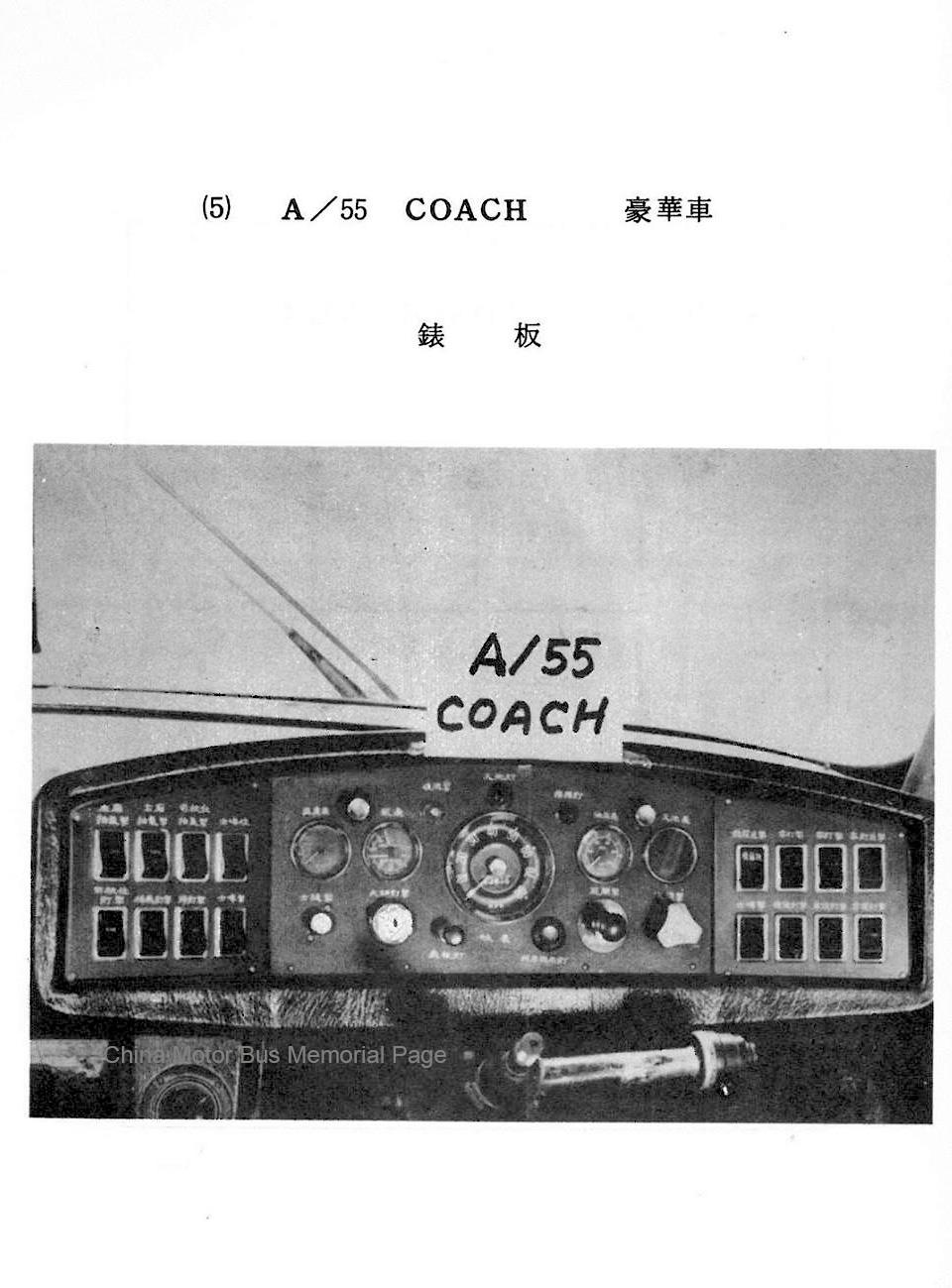 1980_drivertrainingmanual_5