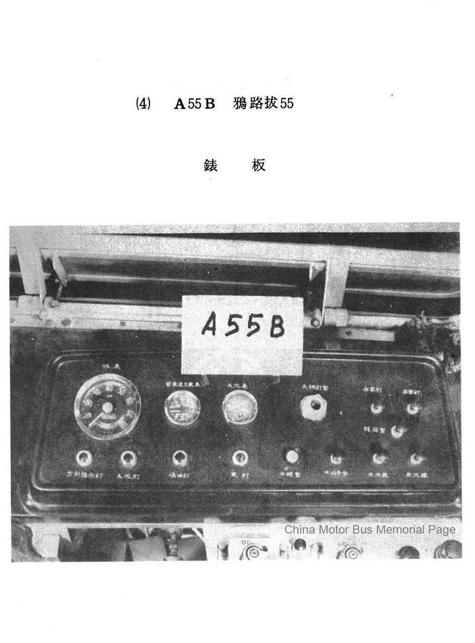 1980_drivertrainingmanual_5A