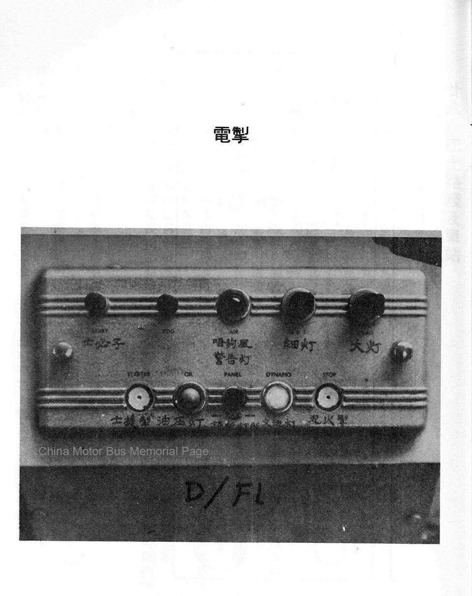 1980_drivertrainingmanual_7