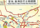 1983年九巴路線圖